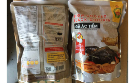 Cay Thi Queentrees Food USA Recalls Poultry Products Produced Without Benefit of Import Inspection