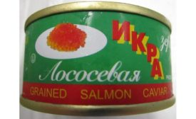 AWERS, Inc. Recalls Grained Salmon Caviar 95g Because of Possible Health Risk