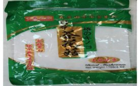 Tiffany Food Corp. issues alert on undeclared sulfites in Huangfushanzen Dried Mushrooms