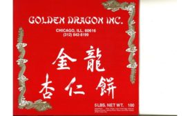 Golden Dragon Fortune Cookies Inc. Issues Allergy Alert on Undeclared Milk in Chinese Almond Cookies