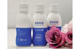 light-protected milk