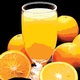 Carbendazim Residues in Orange Juice