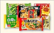 Pesticide-Tainted Food Sickens More Than 350 in Japan