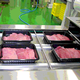 Contaminant Detection in Food Processing